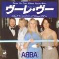 ABBA Voulez-Vous JAPAN 7