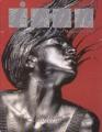 MADONNA Icon Official Fan Club Magazine #12