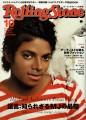 MICHAEL JACKSON Rolling Stone (10/09) JAPAN Magazine