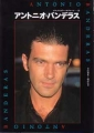 ANTONIO BANDERAS Deluxe Color Cine Album JAPAN Picture Book
