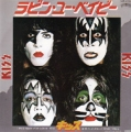 KISS I Was Made For Lovin' You JAPAN 7