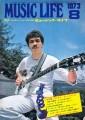 SANTANA Music Life (8/73) JAPAN Magazine