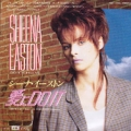 SHEENA EASTON Do It For Love JAPAN 7