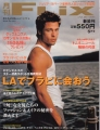 BRAD PITT Flix (6/01) JAPAN Movie Magazine