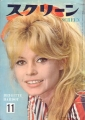 BRIGITTE BARDOT Screen (11/64) JAPAN Magazine