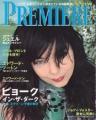 BJORK Premiere (2/01) JAPAN Magazine