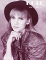 DEBBIE GIBSON D.G.I.F. (Vol.I No.3) USA Fan Club Magazine