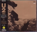 U2 One JAPAN CD5 w/4 Tracks