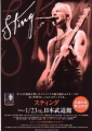 STING Sacred Heart JAPAN Tour Promo Flyer