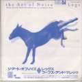ART OF NOISE Legs JAPAN Promo 7