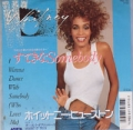 WHITNEY HOUSTON I Wanna Dance With Somebody JAPAN 7