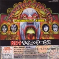 KISS Psycho Circus JAPAN CD w/3D Package