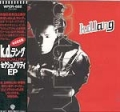K.D.LANG Sexuality EP JAPAN CD5