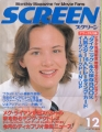 JULIETTE LEWIS Screen (12/98) JAPAN Magazine