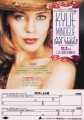 KYLIE MINOGUE Enjoy Yourself JAPAN Promo Flyer