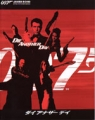 JAMES BOND 007 Die Another Day JAPAN Movie Program PIERCE BROSNAN HALLE BERRY