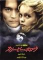 SLEEPY HOLLOW Original JAPAN Movie Press Book TIM BURTON JOHNNY DEPP CHRISTINA RICCI