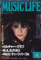 CULTURE CLUB Music Life (12/84) JAPAN Magazine