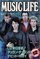U2 Music Life (12/83) JAPAN Magazine