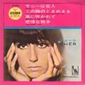 CHER Sunny JAPAN 7