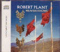 ROBERT PLANT Heaven Knows AUSTRIA CD3 in 5