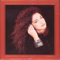 GLORIA ESTEFAN Coming Out Of The Dark UK 7