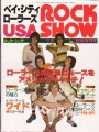 BAY CITY ROLLERS Rock Show Special Issue BCR In USA JAPAN Magazine