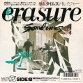 ERASURE Sometimes JAPAN 7