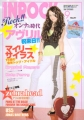 MILEY CYRUS Inrock (9/08) JAPAN Magazine