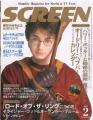 HARRY POTTER Screen (2/03) JAPAN Magazine