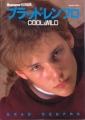BRAD RENFRO Cool & Wild JAPAN Picture Book