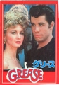OLIVIA NEWTON-JOHN Grease JAPAN Movie Program JOHN TRAVOLTA