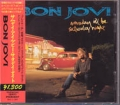 BON JOVI Someday I'll Be Saturday Night JAPAN CD5 w/4 Tracks