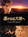 FAR AND AWAY Original JAPAN Movie Program TOM CRUISE  NICOLE KID