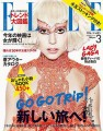 LADY GAGA Elle (3/12) JAPAN Magazine