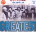 DURAN DURAN Greatest JAPAN CD w/Special Package