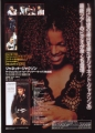 JANET JACKSON The Velvet Rope JAPAN Video Flyer