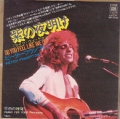 PETER FRAMPTON Do You Feel Like We Do JAPAN 7