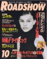 NATALIE PORTMAN Roadshow (10/97) JAPAN Magazine