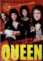 QUEEN Rock Jet Special Edition JAPAN Book