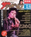 MICHAEL JACKSON The Television (11/6/87) JAPAN Magazine