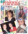 DURAN DURAN Rock Show Minnie (Spring/84) JAPAN Magazine