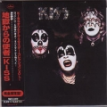KISS Kiss JAPAN CD Original Remaster Collection