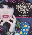 SHAKESPEAR`S SISTER Break My Heart USA 12''