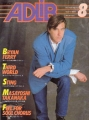 BRYAN FERRY Adlib (8/85) JAPAN Magazine