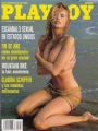CLAUDIA SCHIFFER Playboy (12/91) SPAIN Magazine