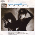 STRAWBERRY SWITCHBLADE Ecstasy (Apple Of My Eye) JAPAN 7