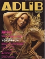 MARIAH CAREY Adlib (4/05) JAPAN Magazine