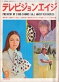 ANGELA CARTWRIGHT Television Age (9/69) JAPAN Magazine