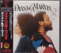 DIANA ROSS & MARVIN GAYE Diana & Marvin JAPAN CD